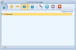 Anvide Lock Folder картинка №5